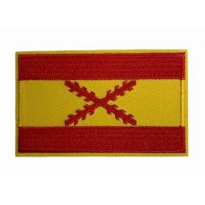 """Parche """"Tercios España"""""""